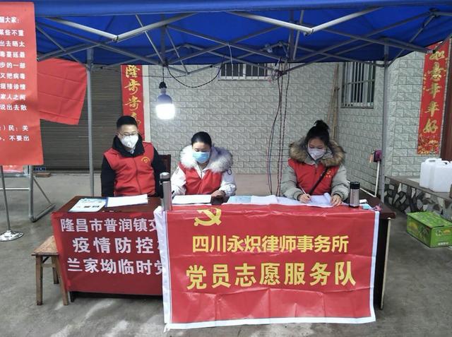 新时代律师党建 内江:坚持党建引领 推动律师行业健康发展