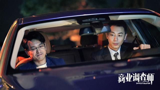 朱亚文万茜合作新剧《商业调查师》,联手调查商业欺诈