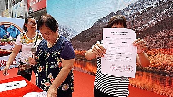"""投89亿改造47公顷!今年番禺城中村旧改打响""""第一枪"""""""