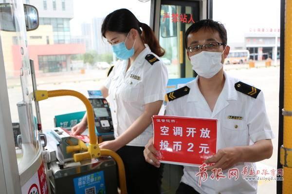 7月1日起,青岛市区120多条公交调整票价