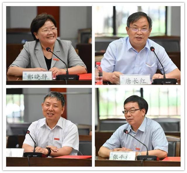 4位院士受聘担任西北工业大学相关学院院长