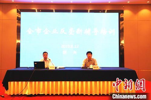 浙江:将开展500家重点企业反垄断辅导