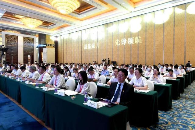 【权威发布】强基聚力,先锋领航 —— 首届新时代四川律师行业党建论坛在蓉举行