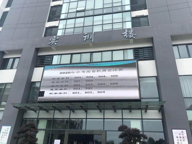 2019年重庆中考卷语文