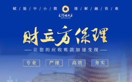 郑州市地图高清