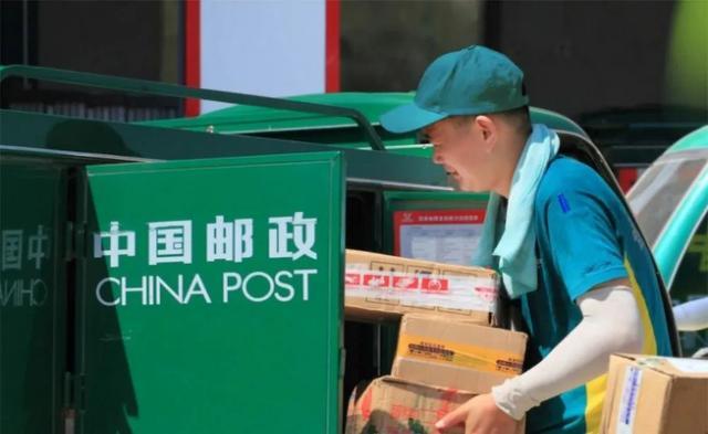 中国邮政储蓄银行标志