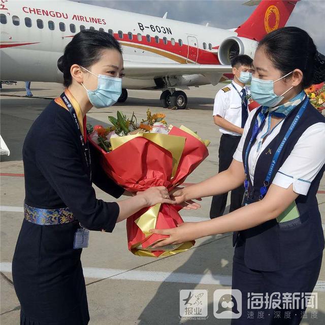 """威海国际机场正式开通""""威海―温州―揭阳""""航班"""