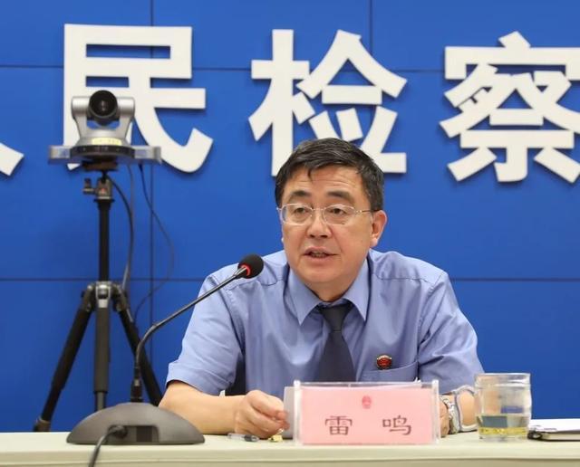 渭南市检察院召开全市刑事执行检察工作推进会
