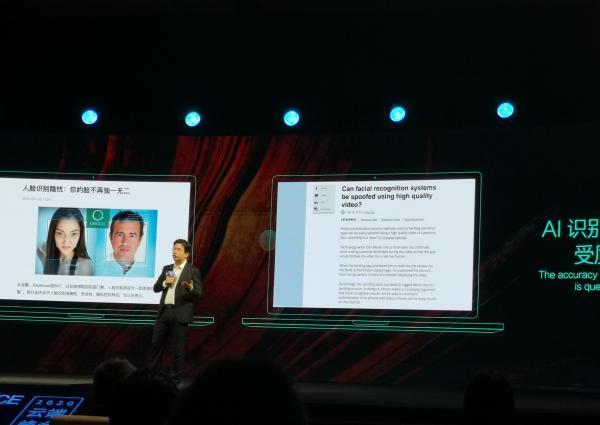 商汤科技CEO徐立:解决长尾应用是AI深入到行业的关键点