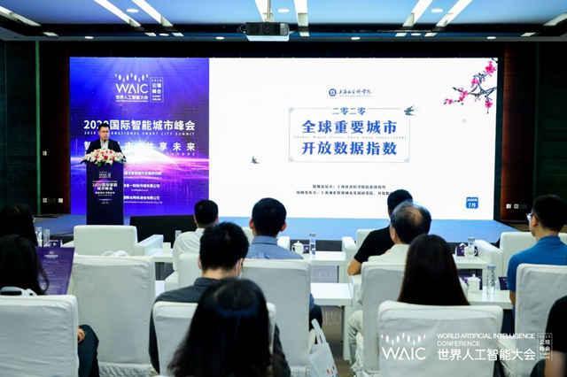 全球30个重要城市中,上海城市开放指数排第一