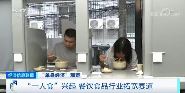 """我国单身成年人口2.4亿人!""""一人食""""经济兴起,单人电饭煲成"""