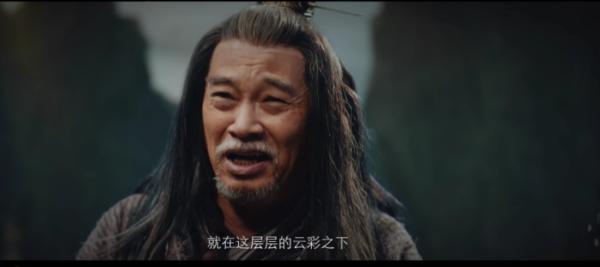 《真假美猴王》官方首支预告片上线,猴王激斗,三界震动