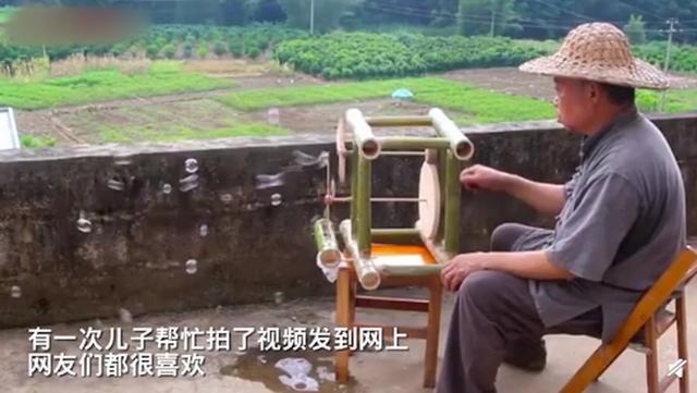 油管网红阿木爷爷:最得意的作品是给孙子做的吹泡泡机