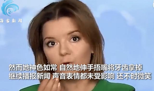 乌克兰女主持直播时门牙脱落,谈定接住继续播报,网友:这就是职业精神