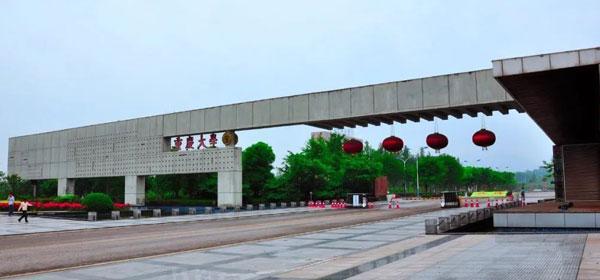 重庆大学虎溪花园