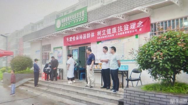 渭南市民政局引入第三方机构为困难群众进行免费体检