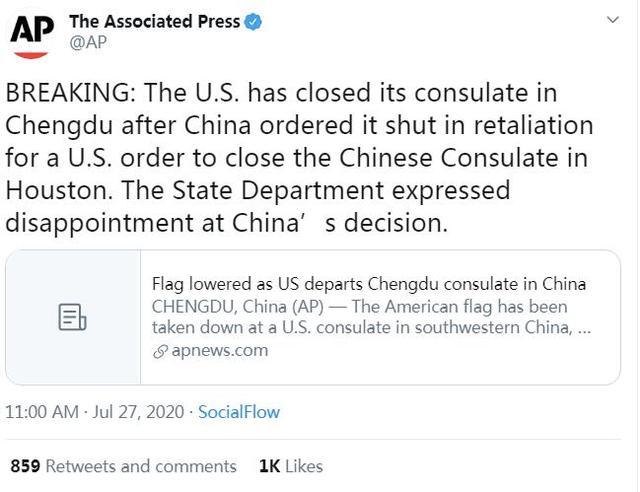 """美国国务院说""""失望"""",美国网友很惊诧"""