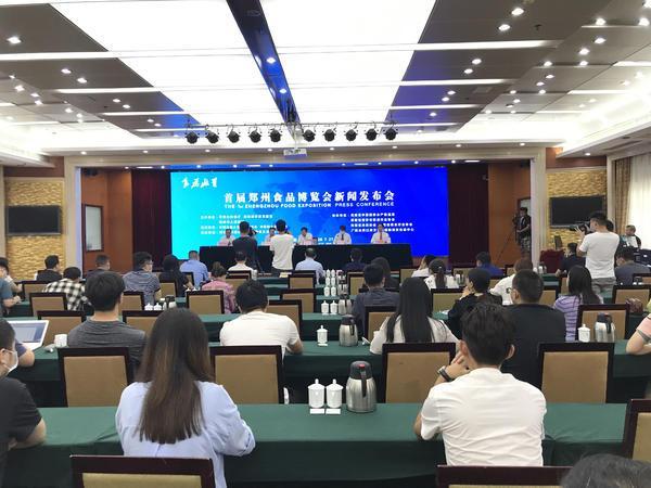 """郑州将举办首届食品博览会,下周一开幕别忘了去""""逛吃""""哟"""