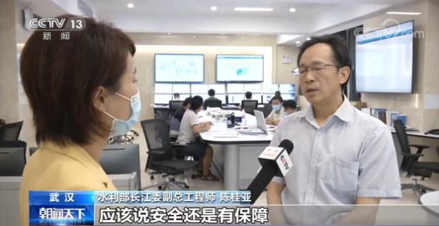 水利部:预计长江3号洪水过境 武汉江段水位将小幅返涨