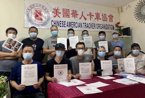 纽约华人卡车协会呼吁设立商业驾照中文考试
