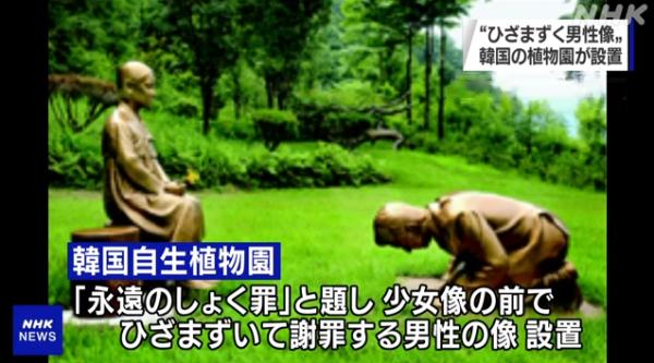 """韩外交部回应""""安倍谢罪""""像:需遵循礼遇外国领导人原则"""