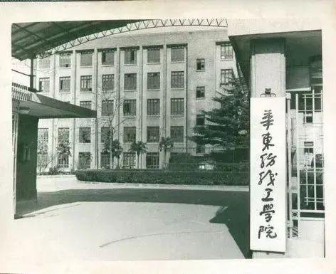 东华大学纺织学院