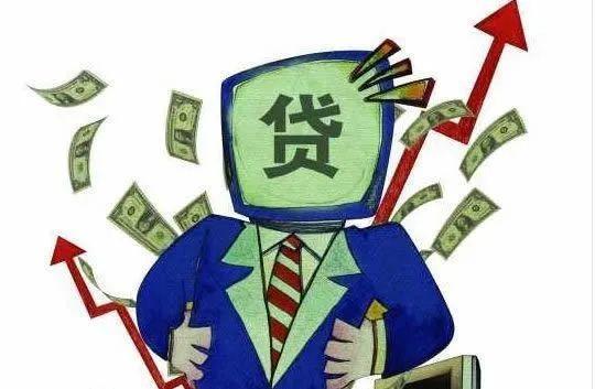 警惕电信诈骗 远离网贷骗局