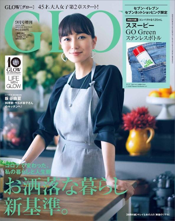 日本杂志清仓大甩卖!这期又送包包又送化妆品,不过了?