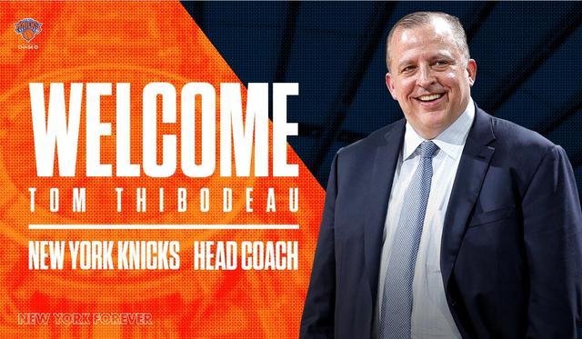 尼克斯官宣锡伯杜出任主教练,伍德森预计加入