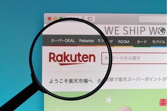 日本乐天在美关闭线上商城Buy.com