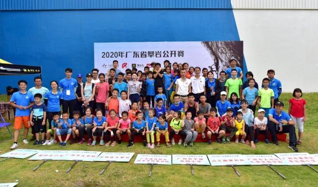 科学有序积极推动体育复工复产,广东省攀岩公开赛在穗揭幕