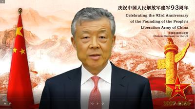 中国驻英大使:中英两军关系是两国关系重要组成部分,望相互尊重