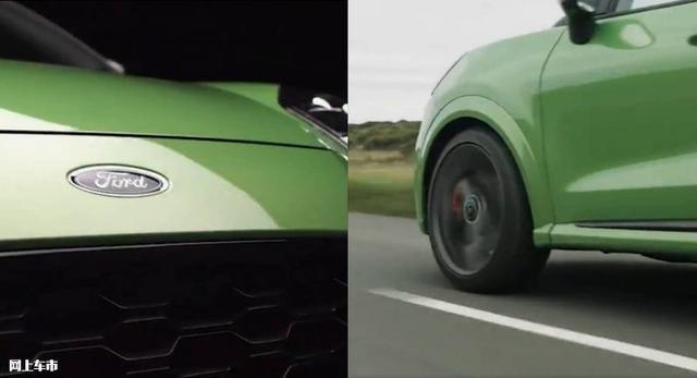 福特彪马ST预告图曝光!下月底亮相,搭1.5T三缸,外观套件丰富