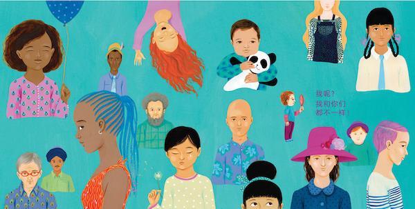 0-6岁孩童家庭如何选书读书,听听儿童阅读倡导老师的分享