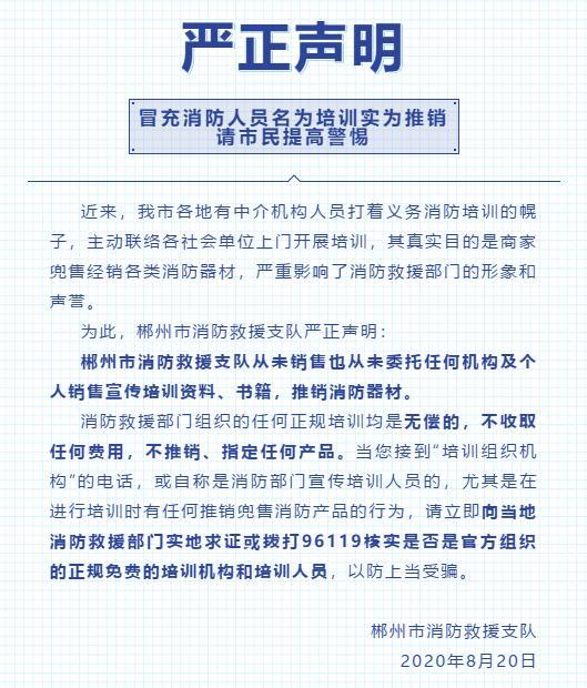 湖南郴州高椅岭风景区