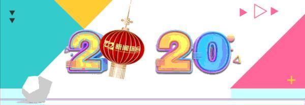 2021年沈阳中街图片