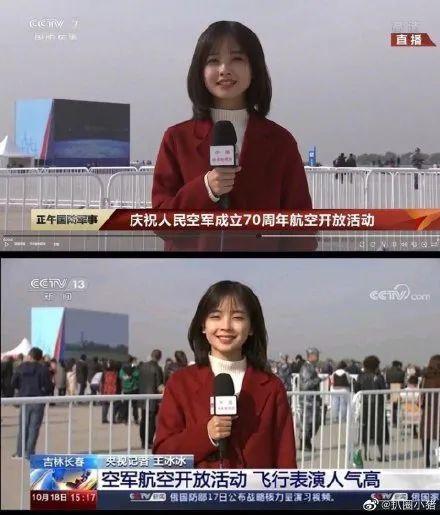 网王称霸全国