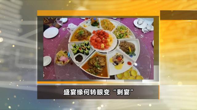 中餐宴会菜单设计手绘