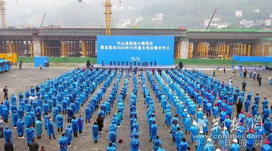 兴山职业教育中心图片