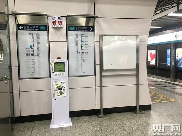 北京西站地铁站