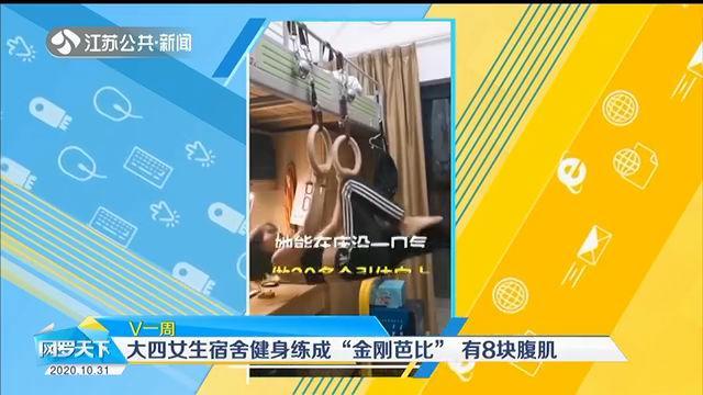 宁波大学宿舍条件图片