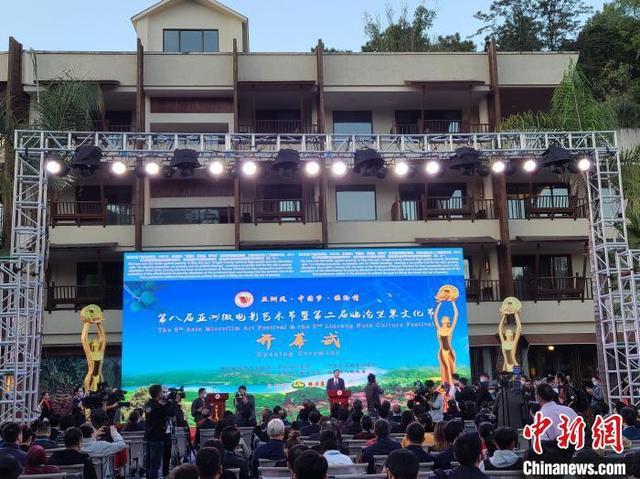 2020浙江省艺术节绘画