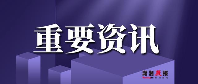 桥头河飞鹰驾校考场图