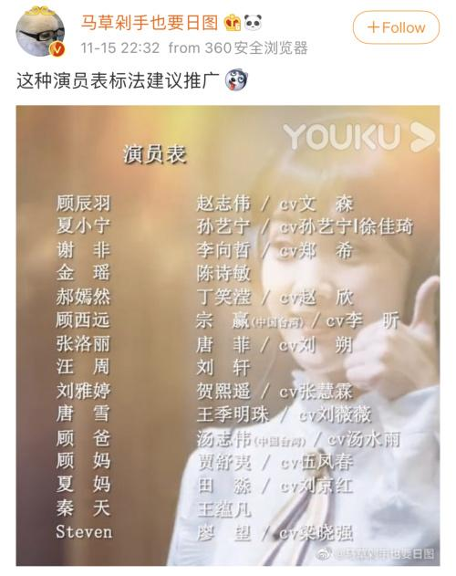三味开发全6集在线中文下载