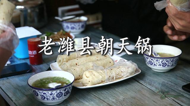 潍坊的朝天锅绘画图片