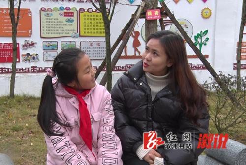 最美乡村教师张桂梅