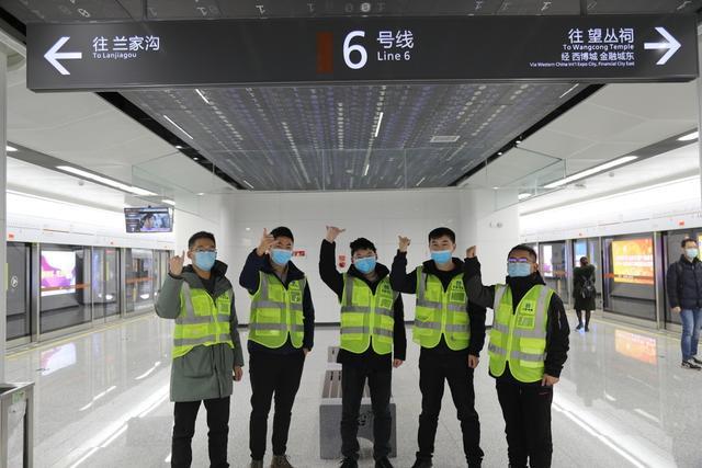 成都地铁3号线全部站点