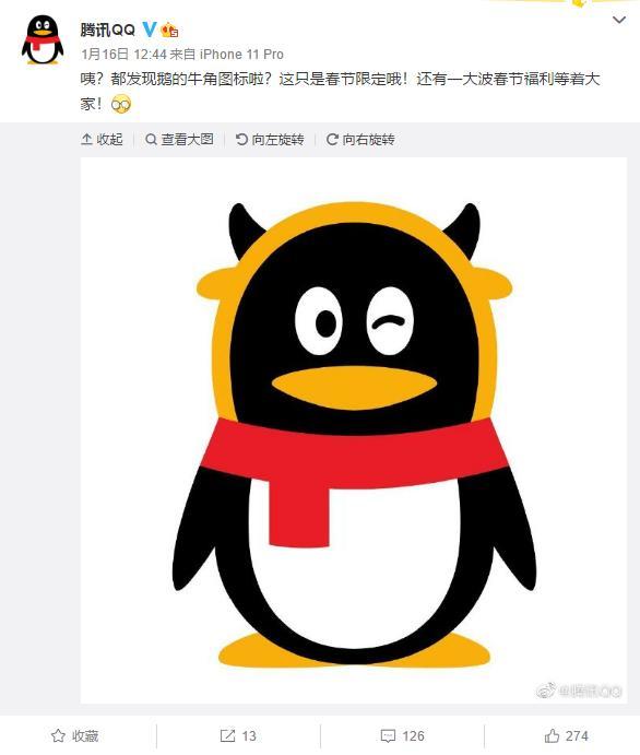 QQ内测版抢先体验!又想用回QQ了!