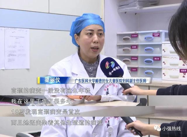 女性hpv感染诊断图片