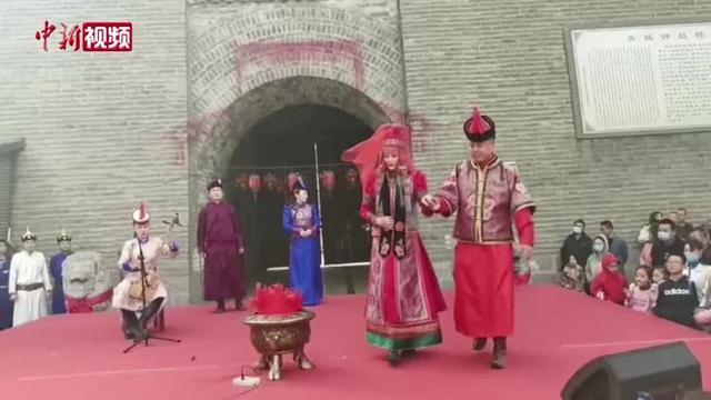 蒙古人最好的婚礼